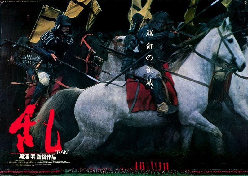 u2018ran u2019 is by all standards one of master kurosawa u0026 39 s best